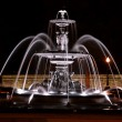 Fontaine de Tourny by night in Quebec City, Canada — Stock Photo