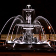 Fontaine de Tourny by night in Quebec City, Canada - Stock Photo