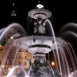 Fontaine de Tourny by night in Quebec City, Canada. — Stock Photo