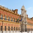 Palace of San Telmo in Seville, Spain — Stock Photo
