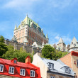 Glimpse of Quebec City — Stock Photo #28002849