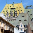 Stock Photo: Glimpse of old Quebec City, Canada