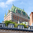 Chateau Frontenac Hotel in Quebec City, Canada — Foto de Stock