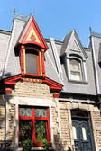 Colorful victorian houses in Montreal, Canada — Stock Photo