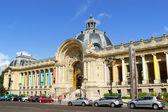 The Petit Palais in Paris, France — Stock Photo