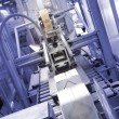 Stock Photo: Packaging machine