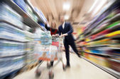 Supermarket, a zoomed view — Stock Photo