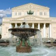 Bolshoy Theatre, Moscow, Russia - Stock Photo