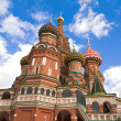 St Basil Cathedral,  Moscow - Stock Photo
