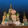 St Basil Cathedral,  Red Square, Moscow - Stock Photo