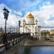 Moscow, Cathedral of Christ the Saviour — Stockfoto