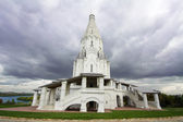 Moscow, Church of the Ascension in Kolomenskoye — Stock Photo