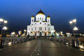 Moscow, Cathedral of Christ the Saviour at night — Stock Photo