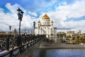 Moscow, Cathedral of Christ the Saviour — Stock Photo