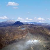 Volcanos — Stock Photo