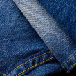 Jeans background — Stock Photo #18339811