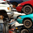 Recycling Scrapyard - Stockfoto