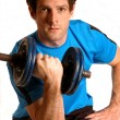 Stock Photo: Male Health and Fitness