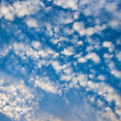 Stock Photo: Heavenly Cloudscapes