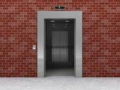 Moderní výtah s otevřenými dveřmi — Stock fotografie
