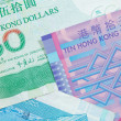 Hong Kong dollar bank notes — Stockfoto