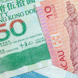 Hong Kong dollar bank notes — Stock Photo