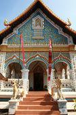 Chiesa buddista stile Thai — Foto Stock