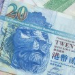 Royalty-Free Stock Photo: Hong Kong Dollars