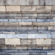 Texture of block marble background — Stock Photo #25557711
