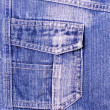 Stock Photo: Denim.