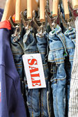 Jeans Outlet — Stock Photo