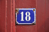 Number Eighteen — Foto Stock