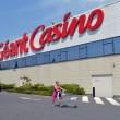 Geant Casino — Stock Photo