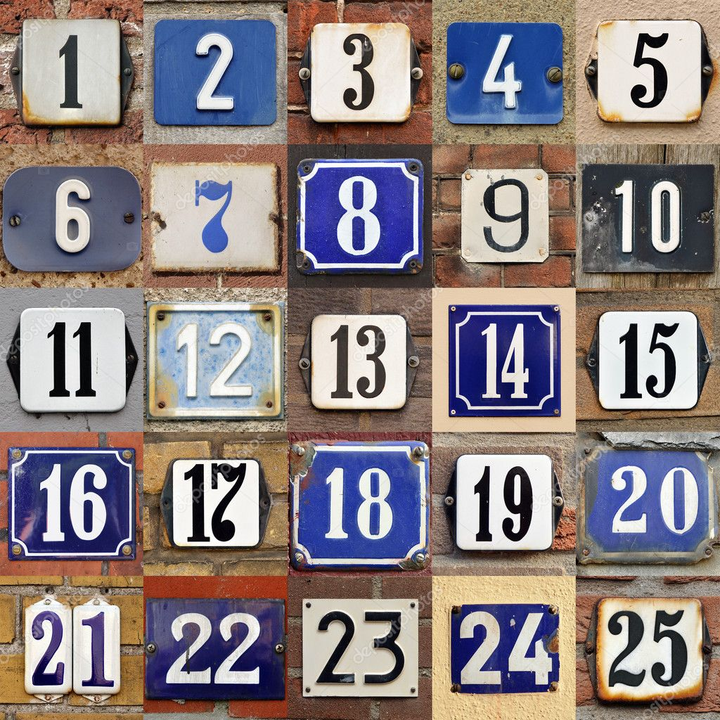 25 en nmeros - photo #32