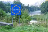 Belgique border — Stock Photo