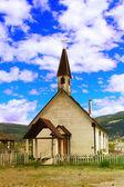 Church building — Stock Photo