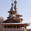 Wooden Orthodox Church. — Stock Photo #44996135