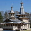 Wooden Orthodox Church. — Stock Photo #44996301