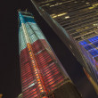 NEW YORK CITY - SEPTEMBER 17: One World Trade Center — 图库照片