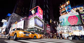 NEW YORK CITY - SEPT 26: Times Square — Stock Photo
