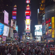 a New York - times square — Foto Stock
