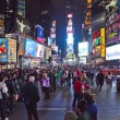 NEW YORK CITY - SEPT 28: Times Square, full of tourists - Stock Photo