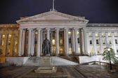 US Treasury Department in Washington D.C — Stock Photo