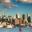 New York City Uptown skyline — Stock Photo