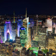 NEW YORK CITY, USA - New York Uptown and Times Square — Stock Photo