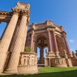 Palace of Fine Arts in San Francisco — Stock Photo #38119353