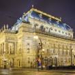 Prague, Czech Republic, The National Theatre — Stock Photo