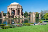 Exploratorium and Palace of Fine Art in San Francisco — Stock Photo