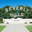 Beverly Hills sign in Los Angeles park - Stock Photo