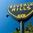 Beverly Hills sign in Los Angeles close-up view - Stock Photo